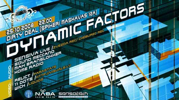 dynamic factory