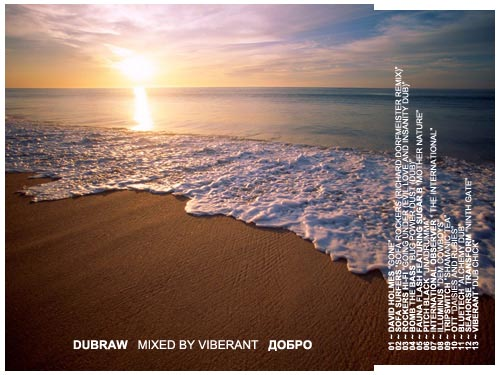 va-dubraw_mixed_by_viberant