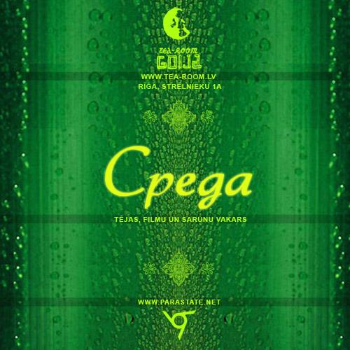 cpega_2001